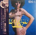 AKIRA ISHIKAWA Akira Ishikawa Count Buffalo : Exciting Beat album cover