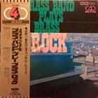 AKIRA ISHIKAWA Brass Band Plays Brass Rock album cover