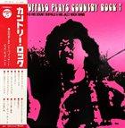 AKIRA ISHIKAWA Count Buffalo Plays Country Rock album cover