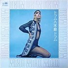 AKIRA ISHIKAWA Drum Yagibushi Drum album cover