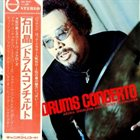 AKIRA ISHIKAWA Drums Concert album cover