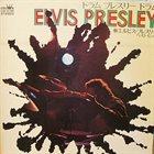 AKIRA ISHIKAWA Elvis Presley album cover