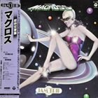 AKIRA ISHIKAWA Jam Trip: The Super Dimension Fortress Macross album cover