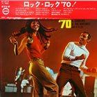 AKIRA ISHIKAWA Rock, Rock '70 ! album cover