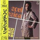 AKIRA ISHIKAWA Soul Session Jazz Goes R&B album cover