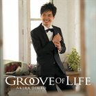 AKIRA JIMBO Groove Of Life album cover