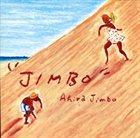 AKIRA JIMBO Jimbo album cover