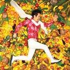 AKIRA JIMBO Jimbo Jamboree album cover