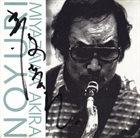 AKIRA MIYAZAWA Noyuri album cover