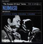 AKIRA MIYAZAWA Nijimasu album cover