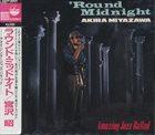 AKIRA MIYAZAWA 'Round Midnight - Amazing Jazz Ballad album cover