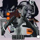 AKIRA SAKATA Akira Sakata & Jim O'Rourke with Chikamorachi & Merzbow : Flying Basket album cover