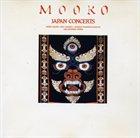 AKIRA SAKATA Mooko : Japan Concerts album cover