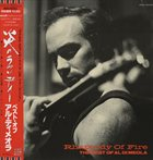 AL DI MEOLA Rhapsody Of Fire (The Best Of Al Di Meola) album cover