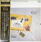 AL HAIG Al Haig Plays the Music of Jerome Kern album cover