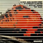 AL HAIG Expressly Ellington album cover