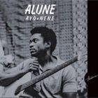 ALUNE WADE Ayo nene album cover