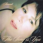 ANANDI The Song is You album cover