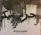 ANDREA MORELLI Andrea Morelli & Silvia Belfiore : Black Lands A Tribute To Africa album cover