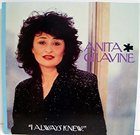 ANITA GRAVINE Anita Gravine album cover