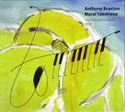 ANTHONY BRAXTON Improvisations (Duo) 2008 (with Maral Yakshieva) album cover