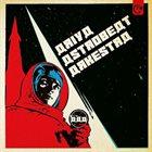 ARIYA ASTROBEAT ARKESTRA Ariya Astrobeat Arkestra album cover