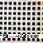 ARMANDO TROVAJOLI Beat Generation album cover