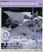 ARMANDO TROVAJOLI Casanova '70 album cover