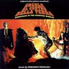 ARMANDO TROVAJOLI Ercole Al Centro Della Terra (Original Motion Picture Soundtrack) album cover