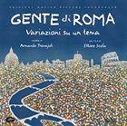 ARMANDO TROVAJOLI Gente di Roma: Variazioni su un tema album cover