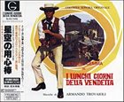ARMANDO TROVAJOLI I Lunghi Giorni Della Vendetta (Original Motion Picture Soundtrack) album cover