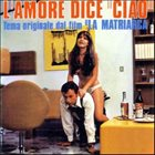 ARMANDO TROVAJOLI La Matriarca album cover
