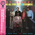 ART BLAKEY Art Blakey & the All Star Jazz Messengers album cover