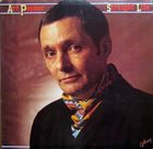 ART PEPPER Straight Life album cover