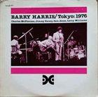 BARRY HARRIS Barry Harris  / Tokyo : 1976 album cover