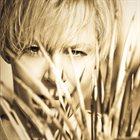 BEATA PATER Golden Lady album cover