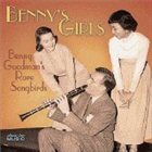 BENNY GOODMAN Benny's Girls album cover