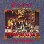 BILL ALLRED Hong Kong Blues album cover