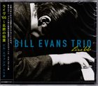 BILL EVANS (PIANO) Bill Evans Trio : Live '66 album cover