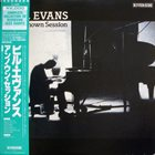 BILL EVANS (PIANO) Unknown Session (aka Loose Blues) album cover