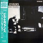 BILL EVANS (PIANO) Unknown Session album cover