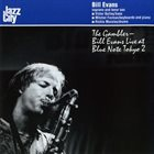 BILL EVANS (SAX) The Gambler - Bill Evans Live at Blue Note Tokyo 2 album cover