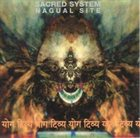 BILL LASWELL Sacred System: Nagual Site album cover