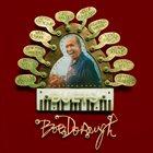 BOB DOROUGH Duets album cover