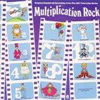 BOB DOROUGH Multiplication Rock - (Original Soundtrack Recording) album cover