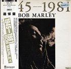 BOB MARLEY Bob Marley 1945-1981 album cover