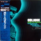 BOBBY HUTCHERSON Oblique album cover