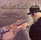 BORIS SAVCHUK Soul of the Chassidic Violin album cover