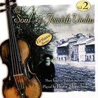 BORIS SAVCHUK Soul of the Jewish Violin, Vol. 2 album cover