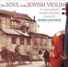 BORIS SAVCHUK The Soul of the Jewish Violin album cover